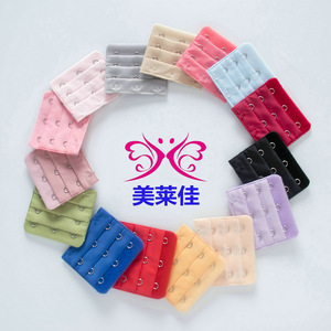 MJ713 Three-row Three-button Long Button Extended Button Underwear Back Button Accessory Textile Mat